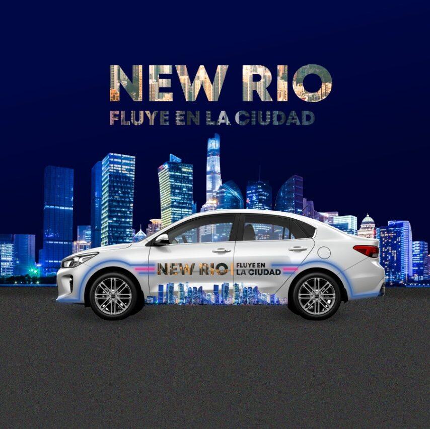 New RIO